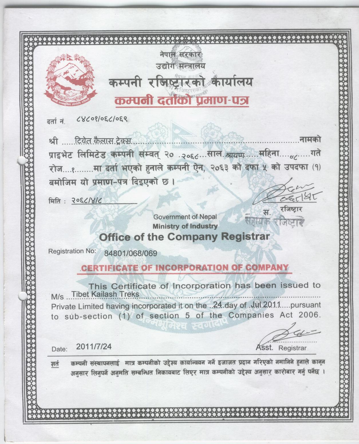 company-registration-certificate.jpg
