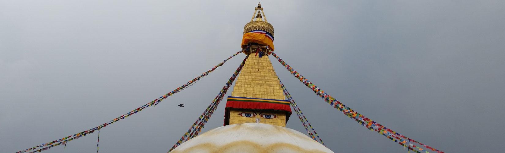 Nepalese Heritage Tour